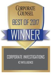2017 Corporate Counsel Logo